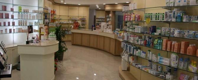 Fitoterapia Farmacia online